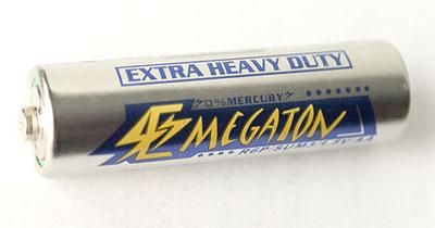 Mercury battery